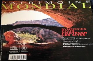وادي قنوبين على غلاف مجلة الأونيسكو