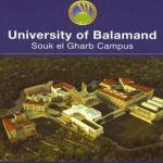 جامعة البلمند في سوق الغرب