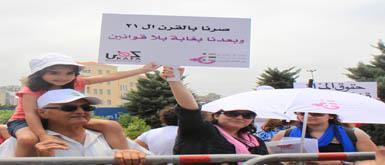 المطران عون في اليوم العالمي للمرأة: لتشريعات تحمي دورها ورسالتها