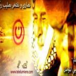 حملة تيلي لوميير التضامنية مع مسيحيي الموصل
