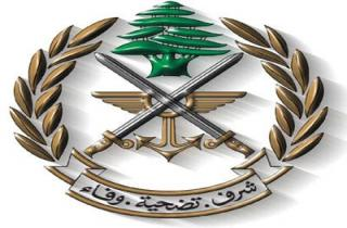 مليونا دولار للجيش اللبناني من الجامعة اللبنانية الثقافية في العالم نتيجة مؤتمرها الذي انعقد في مدينة كان في فرنسا