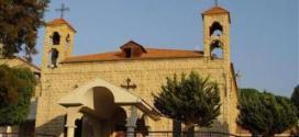 رعية مار جرجس الخريبة في الحدت احيت عيد شفيعها بسلسلة نشاطات