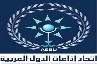 «إتحاد الإذاعات العربية»: القيادة انتقلت إلى السودان