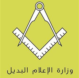 «وزارة الإعلام البديل» لكشف الأخبار «غير المطابقة»