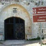قلعة تبنين الأثرية