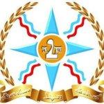 المنظمة الآثورية الديمقراطية