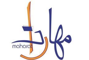 """مؤسسة مهارات تطلق تقرير """"حرية الانترنت في لبنان-٢٠١٨"""""""