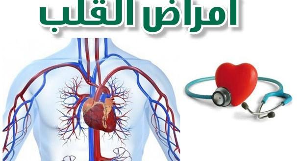 أسباب غير متوقّعة تُعرِّضكم لنوبات القلب