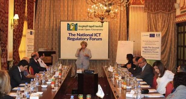 العربية المفتوحة أطلقت المنتدى الوطني لنظم تكنولوجيا المعلومات والاتصالات