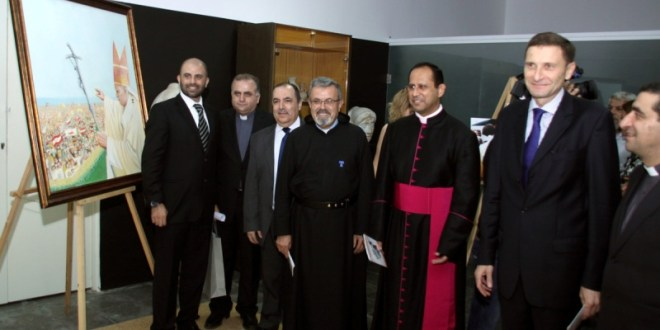 افتتاح معرض عن يوحنا بولس الثاني في الأمانة العامة للمدارس الكاثوليكية في ذكرى زيارته الى لبنان