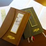 الانجيل بالحروف العربية الأولى - اصدارات الجامعة الأنطونيّة