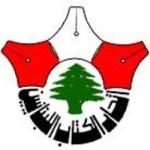 اتحاد الكتاب اللبنانيين