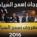 إطلاق مهرجانات إهمج السياحية فرعون: لتأمين الاستقرار وتنشيط السياحة