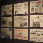 الصحافي القتيل كامل مروة