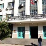 مبنى مديرية التعليم المهني والتقني