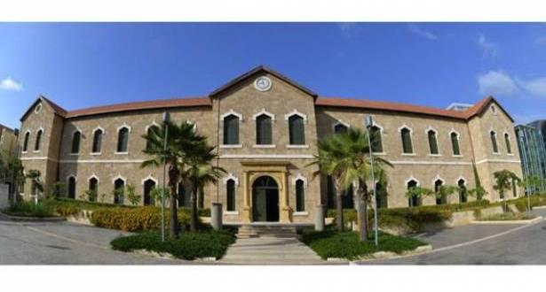 """""""الكتاب بتصرف الفن"""" في المكتبة الوطنية النشاط الأول دعماً لمؤسستها اللبنانية"""