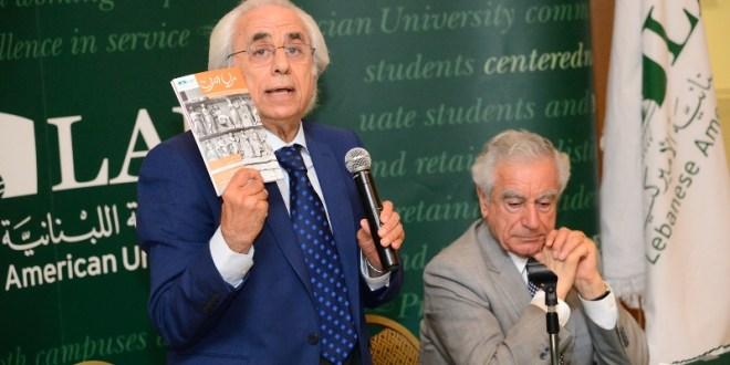 مركز التراث في ال LAU: مرايا جديدة وكتب مقبلة عن تراث لبنان