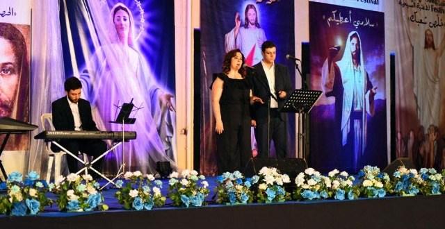 ختام مهرجان الأغنية المسيحية العاشر 2017 مجد مريم يتعظم