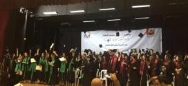كلية الاعلام في اللبنانية تحتفل اليوم بيوبيلها الخمسين وغدا في فرعيها في الاونيسكو وسد البوشرية