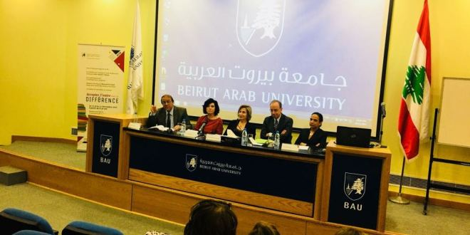 ندوة تقبل الآخر رغم اختلافه في جامعة بيروت العربية