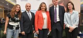 كلودين عون روكز في إطلاق حملة دورك لتفعيل دور المرأة: الهيئة الوطنية تعمل على تعزيز أوضاعها