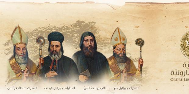 هل يُصبح مؤسس رهبنة القديس شربل قدّيسا جديدا في لبنان؟