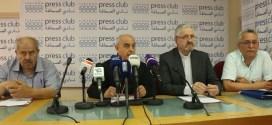 """""""أصدقاء الجامعة اللبنانية"""": الإنذارات والدعاوى لن توقفنا عن السير في معركة محاربة الفساد في الجامعة"""