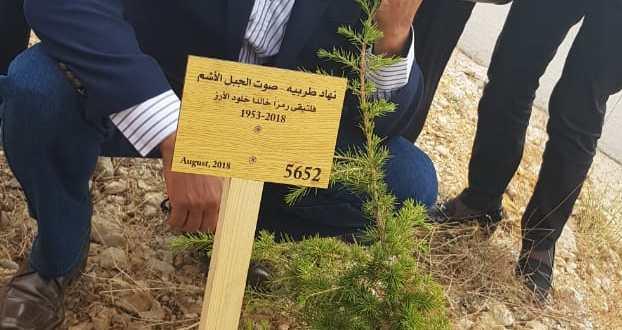 زرع ارزة باسم نهاد طربيه في الباروك