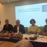 حلقة نقاش للمركز العربي للأبحاث ودراسة السياسات حول كتاب عزمي بشارة عن الطائفية والطوائف المتخيلة