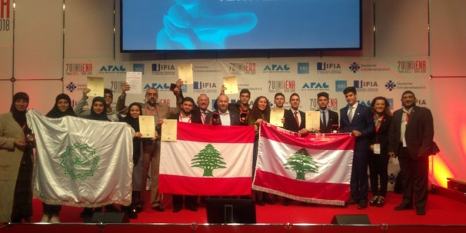 ذهبيتان وفضية وثلاث برونزيات للبنان في معرض ألمانيا الدولي للاختراعات والأفكار الجديدة
