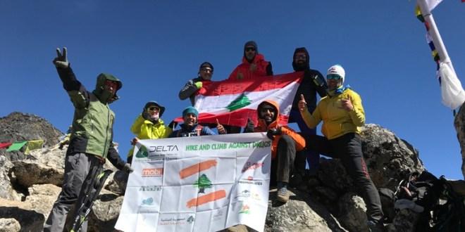 فريق دلتا نجح بتسلق قمة لوبوتشيه في جبال الهملايا