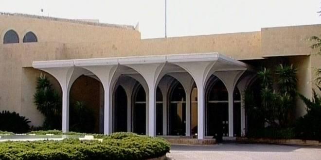 برنامج حفل الاستقبال في قصر بعبدا لمناسبة الذكرى 75 للاستقلال