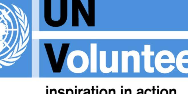 برنامج الأمم المتحدة للمتطوعين في يومهم العالمي: يمكن لكل منا ضمن مجتمعه المحلي أن يسهم في تغيير العالم للأفضل