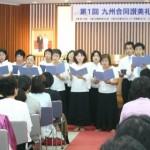九州賛美礼拝 (8)