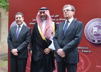 El rector, el presidente de Castilla-La Mancha y el príncipe Abdulaziz Bin Abdullah Bin Abdulaziz