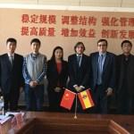 Visita de la delegación de la UCLM a China