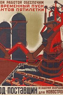 russian-war-posters-4.jpg