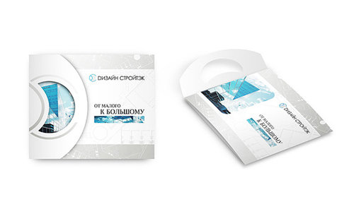 Booklet Designs - Print Package Design 2