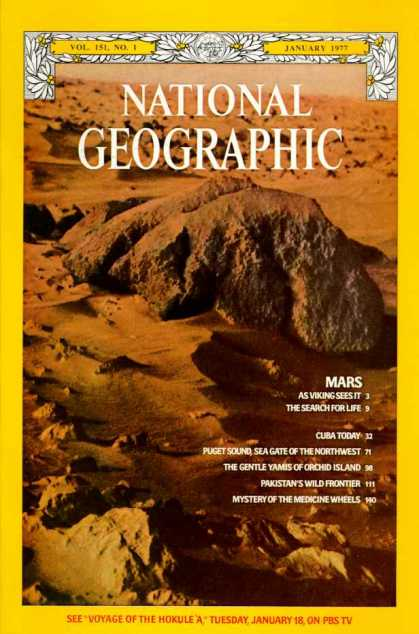 National Geographic January 1977 Issue via YouTheDesigner