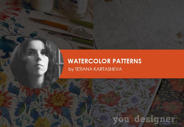Watercolor Patterns by Tetiana Kartasheva