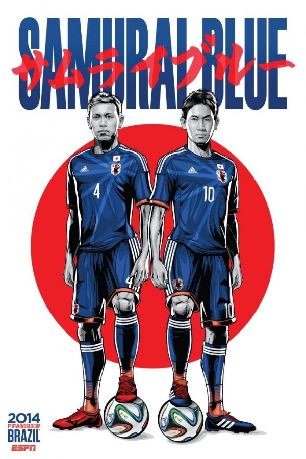 FIFA-World-Cup-Japan-Poster