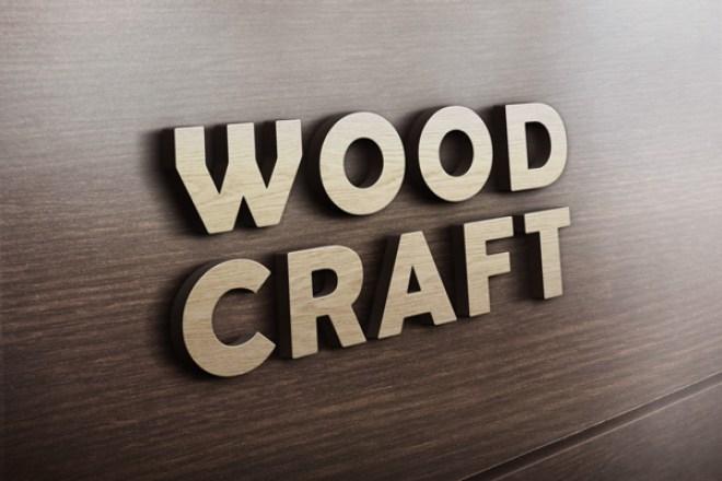 3D-Wooden-Logo-MockUp-600