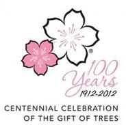 https://i2.wp.com/www.udc.edu/images/cherry_blossom_logo.jpg