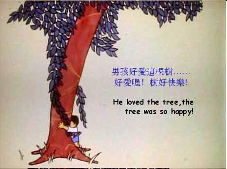 Cerita motivasi serang anak lelaki & pohon apel pertama