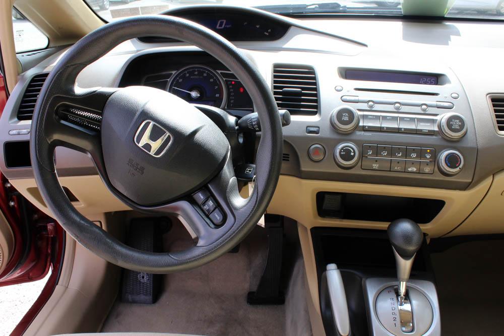 Honda Civic 2006 Console Buy Here Pay Here York PA