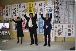 熊本市議選での皆さまのご支援に感謝します。