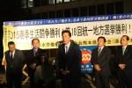 2015年春季生活闘争 熊本市議会議員 上田芳裕