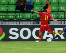 Video: Moldova vs Montenegro