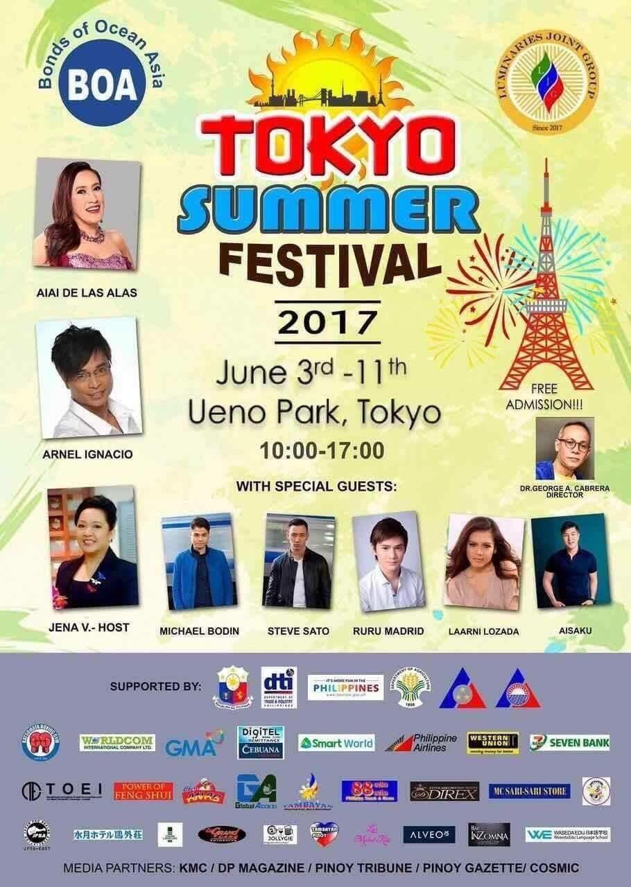 Tokyo Summer Festival 2017