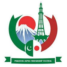 パキスタン&ジャパンフレンドシップフェスティバル2019